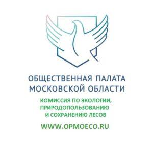 Комиссия по экологии ОПМО