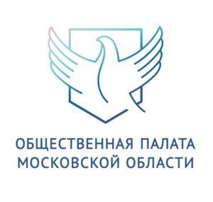 Общественная Палата Московской области